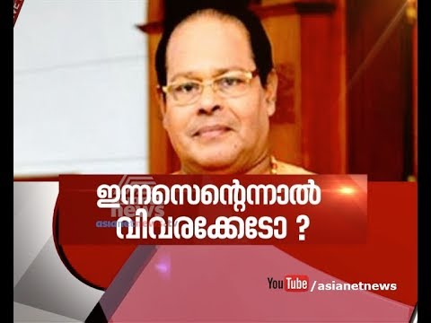 Is Actor Innocent a Disgrace    Asianet News Hour 5 Jul 2017