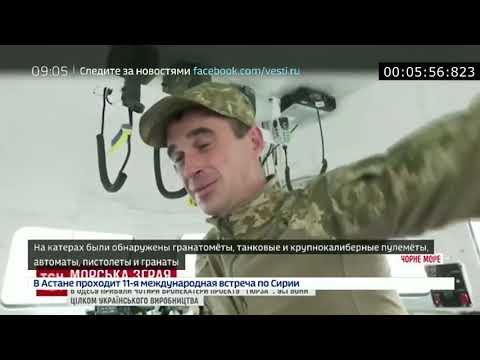 СУД над второй группой украинских моряков. ПОСЛЕДНИЕ НОВОСТИ