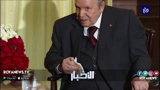 الانتخابات الرئاسية في الجزائر .. الجمود السياسي أو التغيير - (3-3-2019)