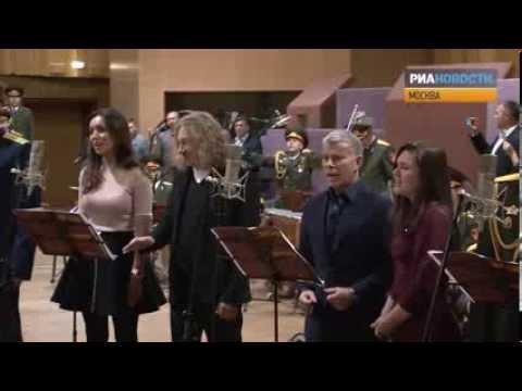 Алсу и другие звезды записали Гимн России (rianovosti)