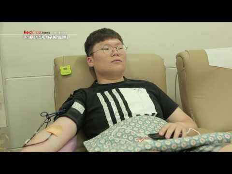 [대한적십자사] Red Cross news (8월1일~8월15일)