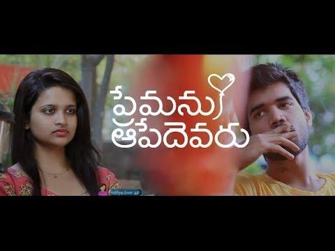 Premanu Apedevaru   Telugu Short film 2014   Presented by iQlik