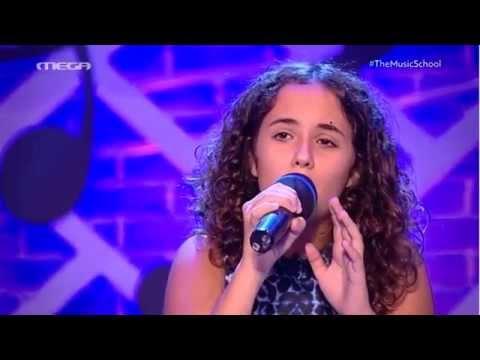 The Music School - Κατερίνα - Τα Δειλινά