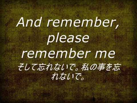 LeAnn Rimes - Please Remember / リアン・ライムス - 忘れないで(歌詞付)