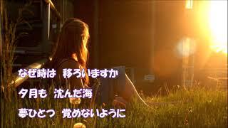 思ひ人/竹島宏  カラオケカバー