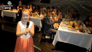 #310   Самые лучшие поздравления, говорят только дети!!!