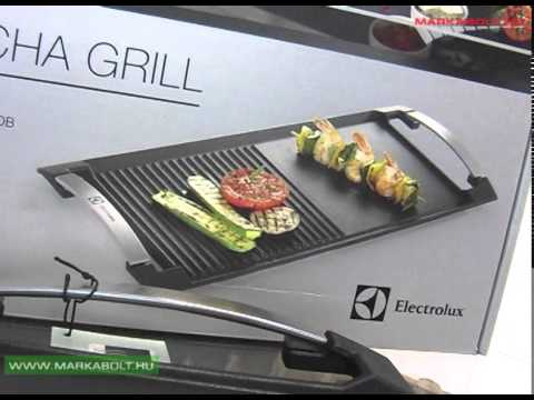 electrolux infinite plancha grill m rkabolt youtube. Black Bedroom Furniture Sets. Home Design Ideas