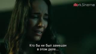 Внутри 35 серия (русские субтитры)