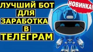 Android Shorte.st Bot - Make Money Fast [READ DESCRIPTON]