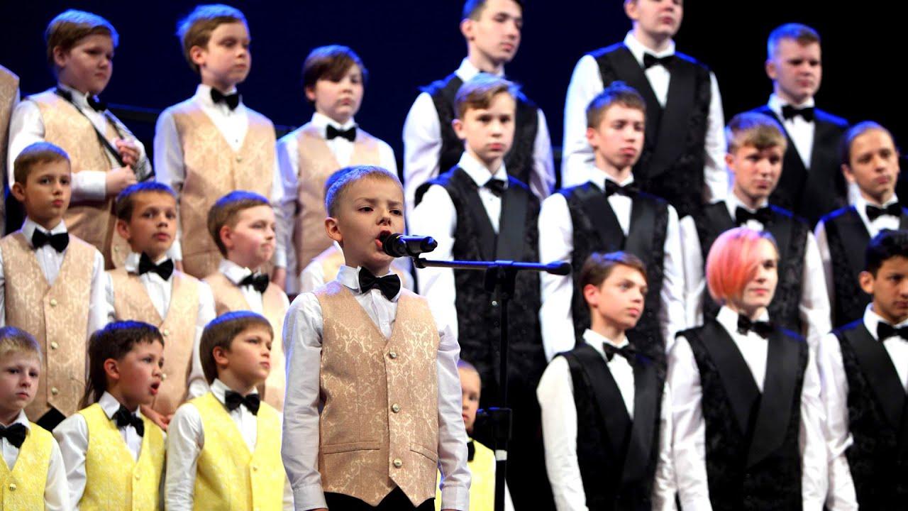 """Капелла мальчиков """"Орлята"""" (г. Зеленоград) - заключительный концерт сезона 2020-2021."""