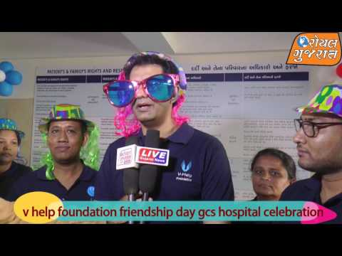 V-Help foundation celebration with cancer affected children ROYAL GUJARAT NEWS