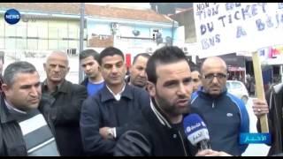 بجاية: احتجاجات على قرار رفع تسعيرة النقل الحضري بـ33 بالمائة