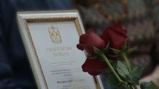 Церемония награждения лауреатов премии Правительства Омской области