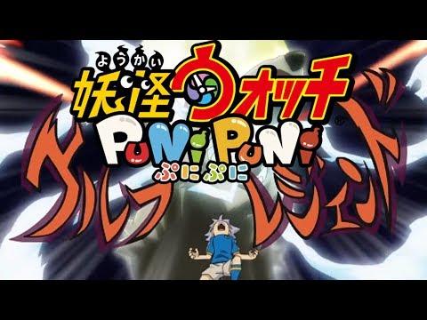 Yo-kai Watch Puni Puni — Fubuki Awoken Will be Mine! Livestream