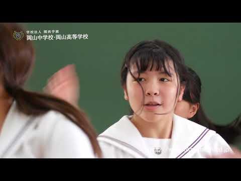 2018.8  岡山中学校・岡山高等学校/部活動紹介ポカリダンス