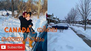 CANADIAN WINTER VIBES||BABY'S LIFE||SNOW FALL❄ FRΟZEN LAKE||| NAYAGRA WATER FALL💧 SNOW SKATING ⛸ 👌