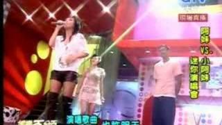 A*Mei- Ye xu ming tian