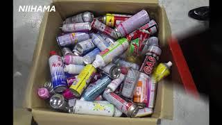 スプレー缶の破砕 破砕機 ライオンシュレッダー Shredding aerosol cans