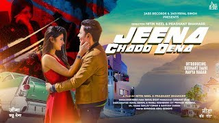 Teaser Jeena Chadd Dena Sushant Saini Narendra Releasing worldwide Soon Jass Records