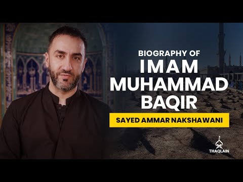 06 - Biography of Imam Muhammad Baqir (as) - Sayed Ammar Nakshawani