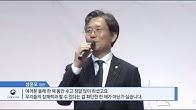 2018년 산업통상자원부 송년 간담회