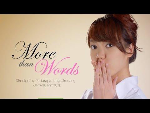 หนังสั้น More Than Words [ KI Student #3 ]