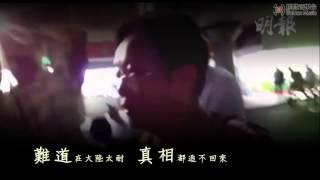 【膠登音樂台】《耿耿於「懷」》(原曲:《耿耿於懷》,麥浚龍)