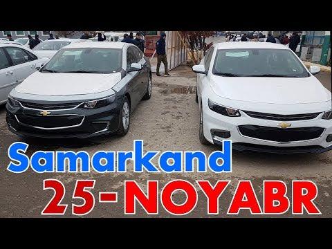 Самарканд Мошина Бозор ( 1-Кисм 25.11.2018) Samarqand Moshina Bozor (1-Qism)