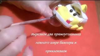 Как сделать машинку такси Кэп из мастики/How to make a car taxi Cap of mastic