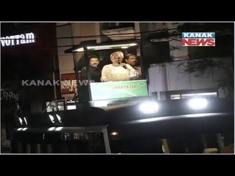 CM Naveen Patnaik's Hi-tech Roadshow In Cuttack