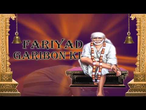 fariyad-garibon-ki-##-फरियाद-गरीबो-की-##-super-hit-bhakti-song-of-sai-baba