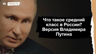 кЛАСС ПУТИН