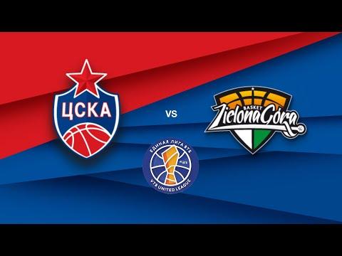 CSKA Vs Zielona Gora. Highlights / ПБК ЦСКА – Зелена Гура. Обзор