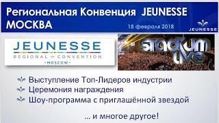 Смотреть видео Тренинг Бизнес прорыв Москва февраль 2018 STP онлайн