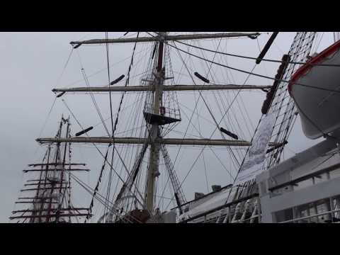 """The Tall Ships Races Szczecin 2017 """"Dar Młodzieży"""" ...cząstka Polski w świecie..."""