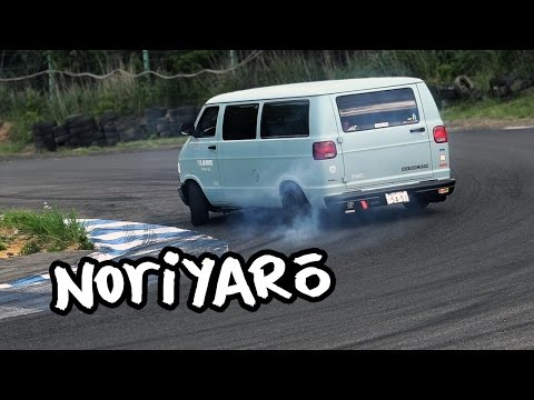 The People in Japan that Race Dodge Vans Are the World's Finest People