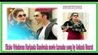 Eksho Vrindavan Haripada Bandwala movie karaoke songs by Ankush Nusrat Nakash Aziz Payel Dev