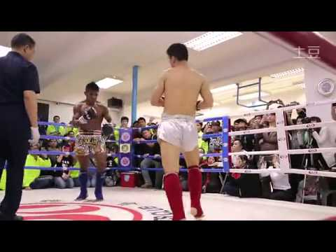Teaching competition: Buakaw vs Ru Weizhong