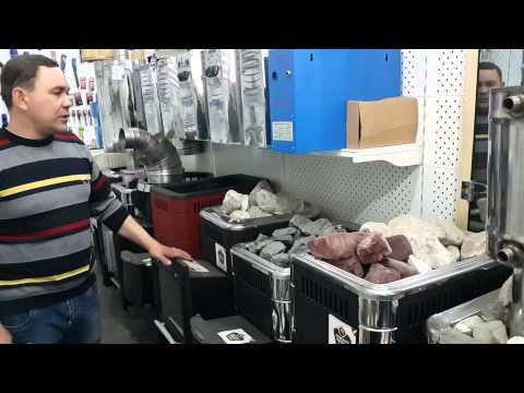 Видео Цена на трубу квадратную 25 в альметьевске