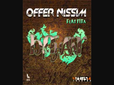 Offer Nissim Ft. Rita - Bigharar (Extended Mix)