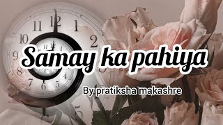 Video Samay Ka Pahiya||Bhoothnath||Kathak Fusion download MP3, 3GP, MP4, WEBM, AVI, FLV Juli 2018