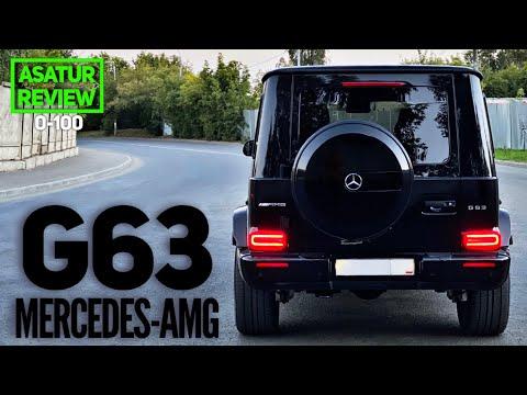 ⏱ 0-100 Mercedes-AMG G63 II W463 / разгон Мерседес-АМГ Г63 Гелентваген 2020 dragy