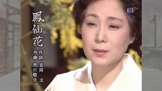 1993年3月14日 演歌の花道 #254「春の風」