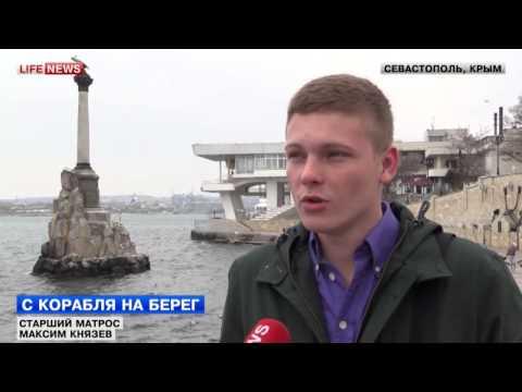 """Боевой дух на флагмане Украинского флота """"Гетман Сагайдачный"""""""