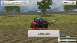фермер 2013 ч3 до делываем поле