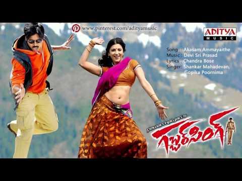 Gabbar Singh Movie  Akasam Ammayaithe  Full Song