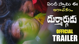 Durmargudu Movie Official Trailer || Vijay Krishna || Zarakhan || Telugu Movie Trailers || NSE