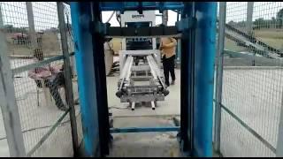 Fully Automatic Fly Ash Bricks Plant (KMA 120)