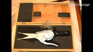 Нутромер рычажный -- измеритель внутренних размеров