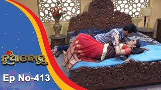 Nua Bohu | Full Ep 413 | 9th Nov 2018 | Odia Serial - TarangTV